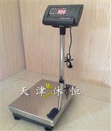 廊坊150kg防水電子秤,100kg全不鏽鋼電子台秤