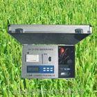 恒美植物营养检测仪HM-ZY20植物营养检测仪价格