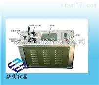 ZD-2420ZD-2420便攜式交直流電源箱