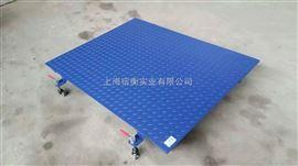 XK3150W上海规矩3吨地磅不准 金山区1.2m*1.2m电子地磅