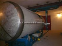 X光機罐箱壓力容器X射線在線檢測係統