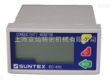 电导率控制器EC-410