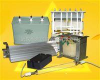 氙灯模拟太阳辐射试验装置
