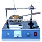 沥青克利夫兰闪点仪(开口杯法)用途及使用方法
