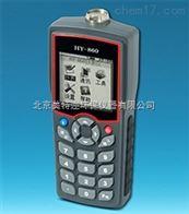 HY-860抄表仪,小区水、电、煤气的抄表工作