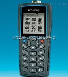 HY-860B小区水、电、煤气数据抄表仪供应