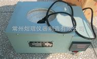 HDW-2000ml数显控温电热套