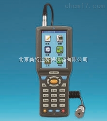 HY-860C点检仪厂家