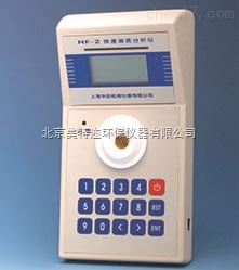 HF-2油质分析仪厂家,检测机械油质老化程度