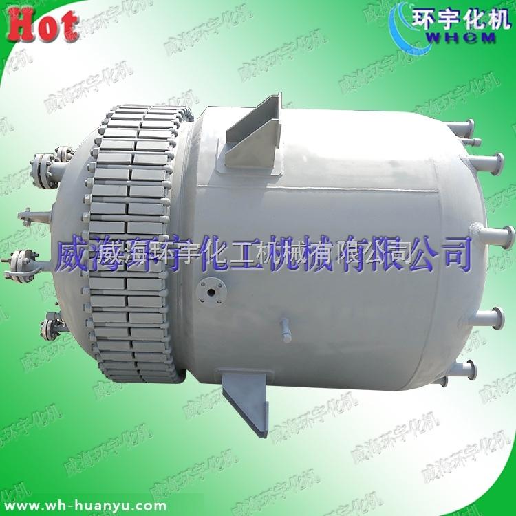 100L高温高压电加热磁力反应釜