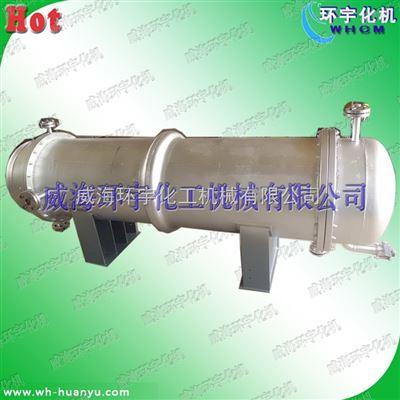 钛材换热器