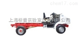 汽车综合底盘解剖模型(大货车)|汽车整车实训考核装置