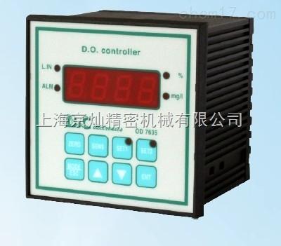 溶解氧控制器OD7635