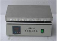 DB-3(A)数显恒温电热板