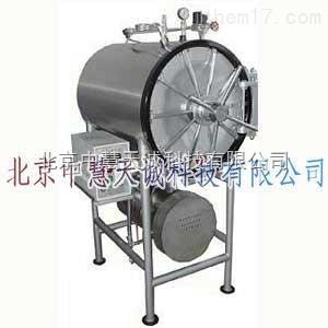 卧式高压灭菌锅_卧式圆型压力蒸汽灭菌器_圆形卧式灭菌器  型号:WF21-600