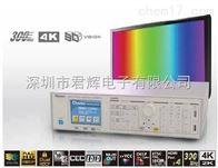 視頻信號圖形產生器 Model 22294-A