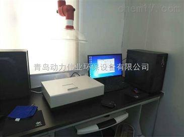 实验室常用红外分光测油仪数据精准度高的哪家?