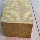巢湖国标岩棉板外墙保温板