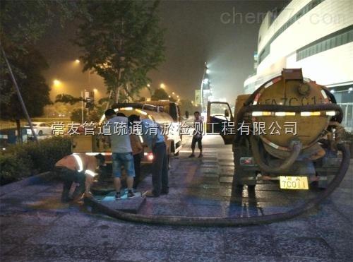 湘潭市管道疏通清淤高压清洗污水管网