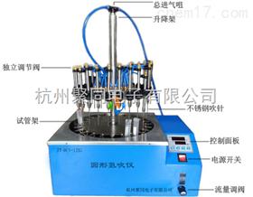 安徽电动浓缩仪JT-DCY-12YL生物分析