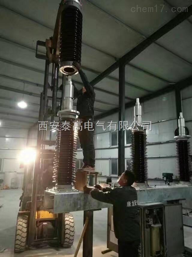 LW36A LW35A-126kv系列户外六氟化硫断路器生产厂家