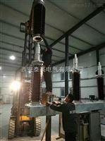 LW36A LW35A-126kv系列戶外六氟化硫斷路器生產廠家