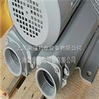 DG-100-16(0.18KW)中国台湾达纲高压鼓风机-单段鼓风机-DG-100-16