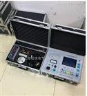 TKDL-III电缆故障定位仪厂家