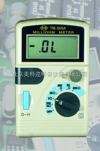 中国台湾泰玛斯TM-508A微电阻测试仪*