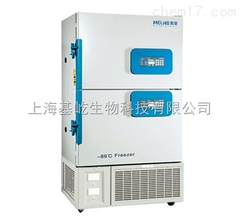 超低温冷冻存储箱DW-HL508