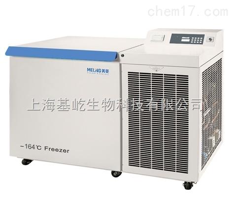 超低温冷冻存储箱DW-ZW128