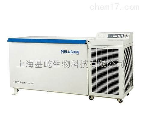血液血细胞速冻箱DW-HW258SD