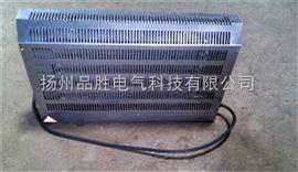 活动板房用取暖器