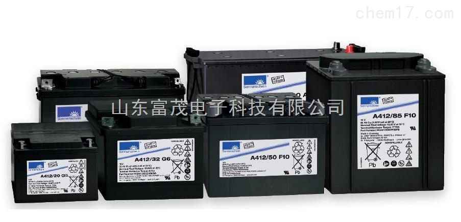 德国阳光蓄电池A412/200F10