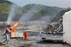 甘肃垃圾场喷雾除臭消毒系统