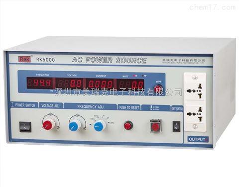 美瑞克交流500va变频电源rk5000