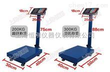 计数电子秤200kg防水型计数电子秤 不锈钢立杆台秤公司