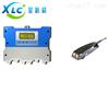 0.02~5m/s 声学多普勒点流速仪XCTL生产厂家