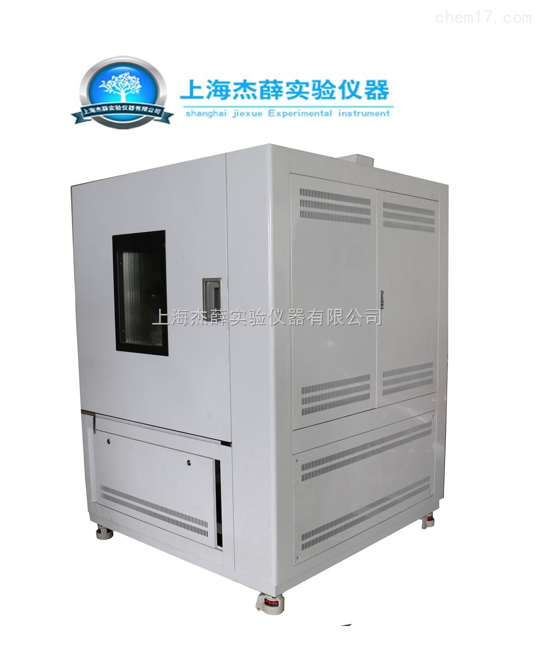 JXDW-50上海低温试验箱厂家