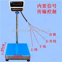 模拟量信号输出30kg/1g电子秤一台多少钱
