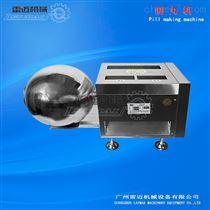 ZW09X-1中药制丸机高效率高产量