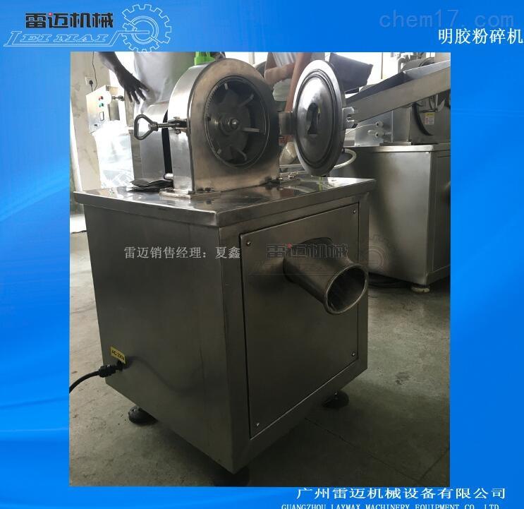 大型粉碎机价格,优质粉碎机批发采购