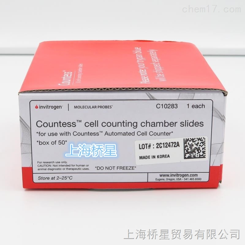 Countess 细胞计数板 C10228 50slides