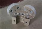HP-5耐高温云母夹具