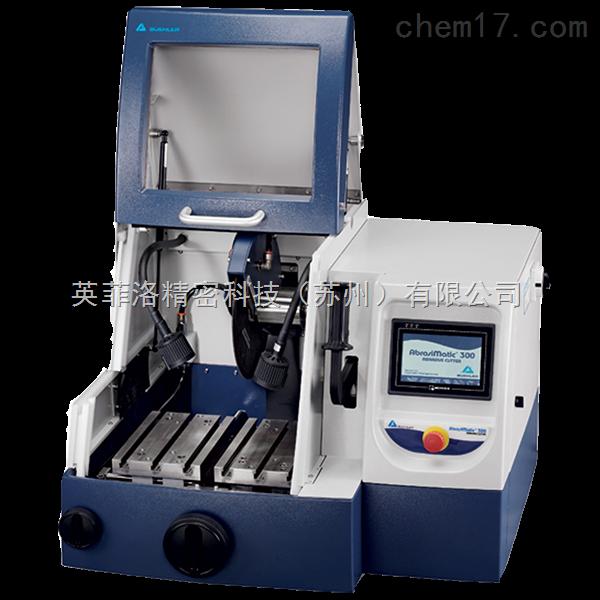 美国标乐AbrasiMatic 300自动砂轮切割机