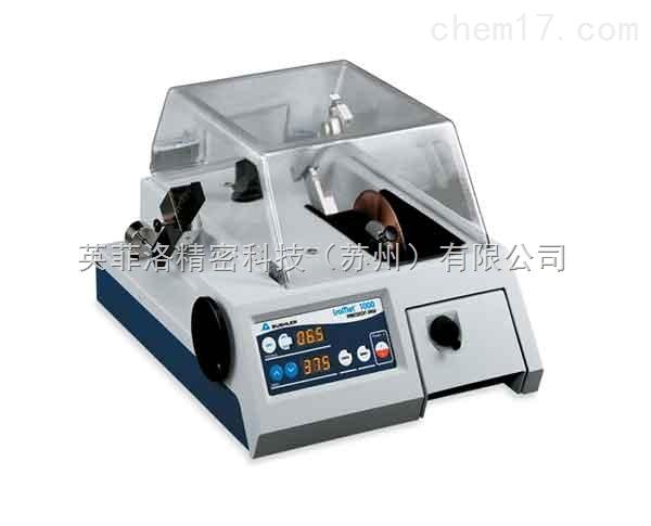 IsoMet 1000进口精密切割机