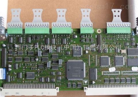 西门子sitop电源6ep1334-2ba20-西门子plc模块(中国)