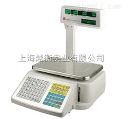 5公斤超市用带打印电子桌秤
