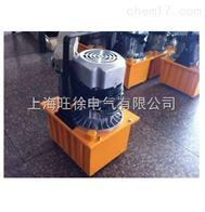 DYB-63A 超高壓電動泵浦廠家