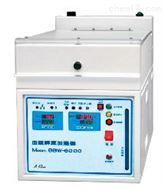 A PLUS干式血漿解凍加溫儀